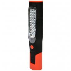Akumuliatorinė darbo lempa 30+7 LED